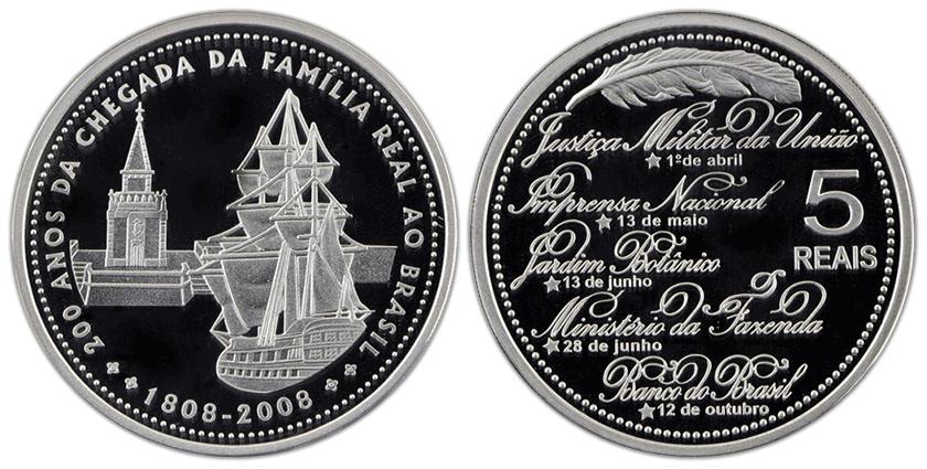 Moeda de 5 reais de 2008 comemorativa aos 200 anos da chegada da família real ao Brasil