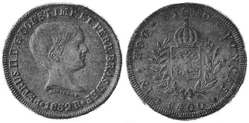 Moeda de 6400 réis de 1832-R - Primeira moeda de D. Pedro II